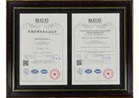 普旭质量管理体系认证证书
