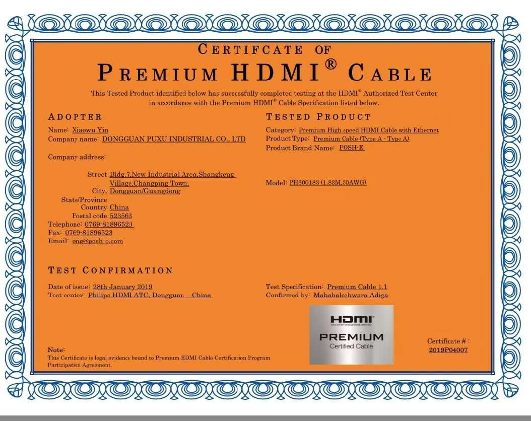 PREMIUM HDMI 认证
