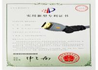 普旭360度HDMI线实用新型专利证书