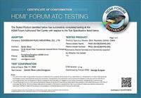 HDMI2.1高清线ATC认证