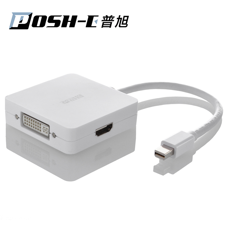 POSH-E普旭 Mini DisplayPort转VGA/DVI/HDMI三合一hdmi转换器
