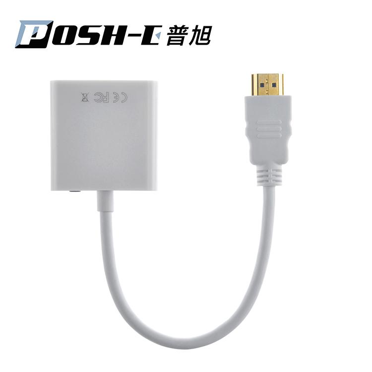 POSH-E普旭 HDMI转VGA转换器带音频